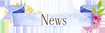 兵庫西宮神戸マタニティフォト、ベビーフォト、キッズフォトスタジオエイミーのお知らせ